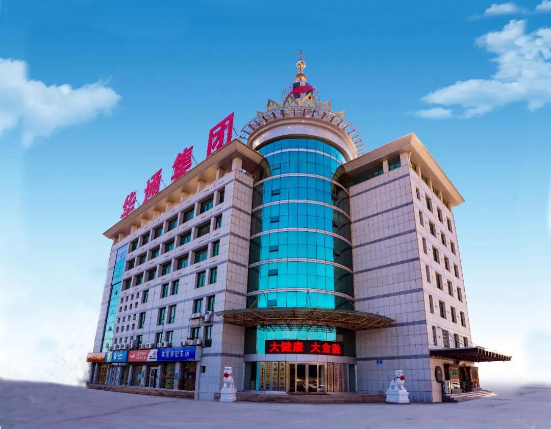 华通控股集团荣列2020年山东民营企业100强-山东华通金融
